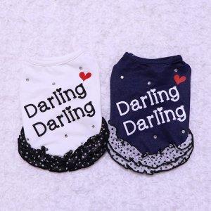 Darlingタンク(フリル付き)★ドッグウェア★犬服★【ドッグウェアならene☆】