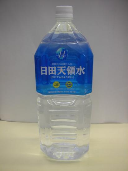 日田 天領 水 効果