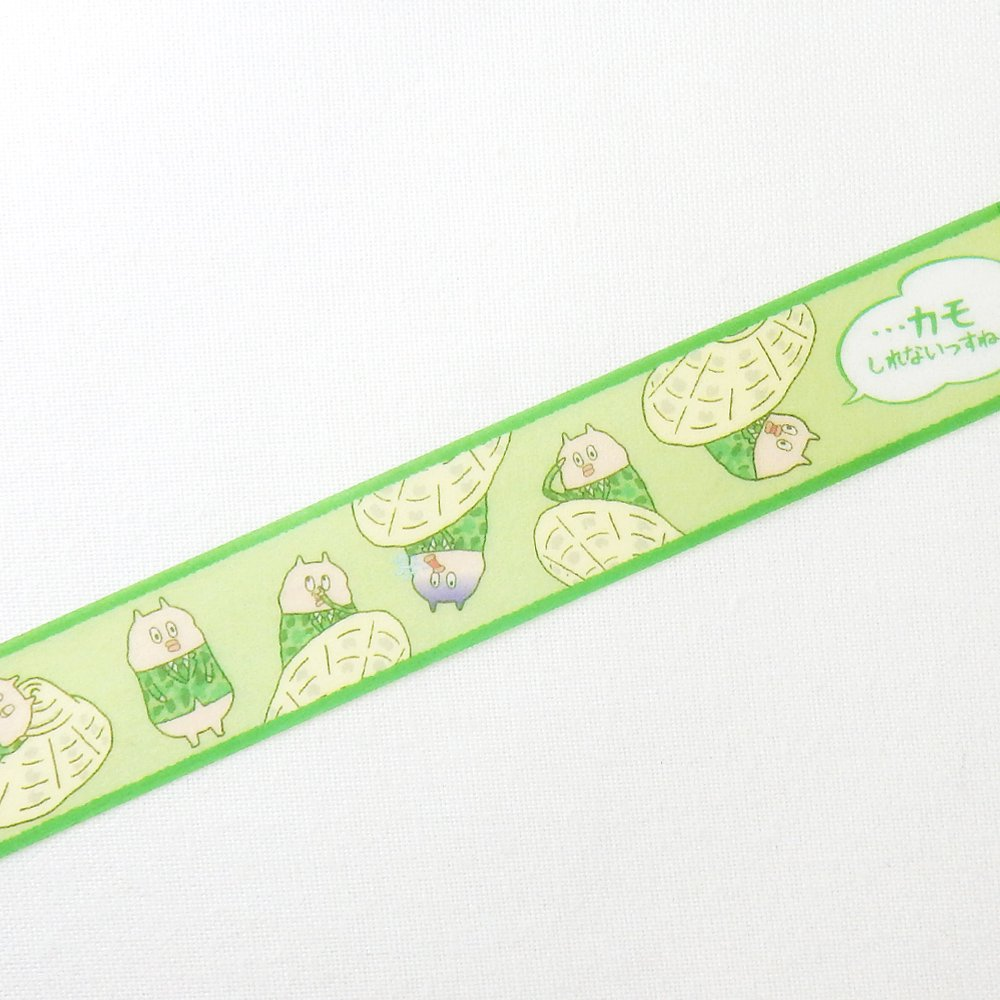 ZIP! presents 朝だよ!貝社員 - マスキングテープ / カモ貝