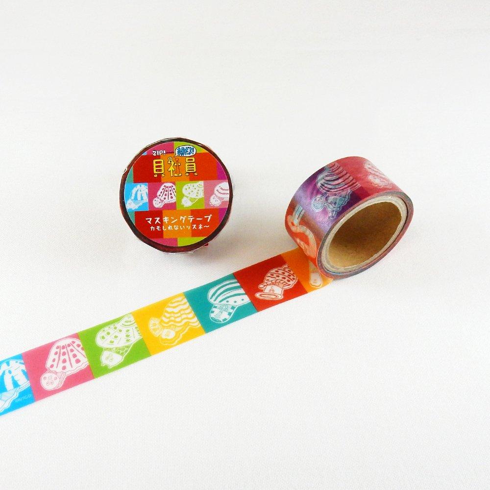 ZIP! presents 朝だよ!貝社員 - マスキングテープ / カラフル