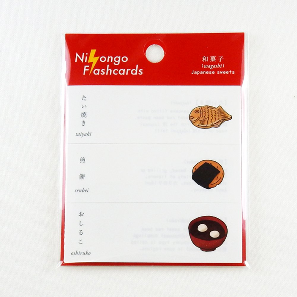 Nihongo Flashcards- 付箋 和菓子-wagashi-