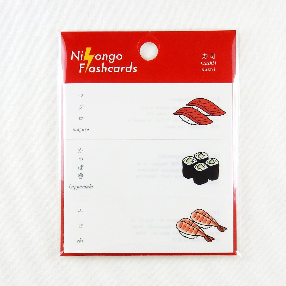 Nihongo Flashcards- 付箋 寿司-sushi-