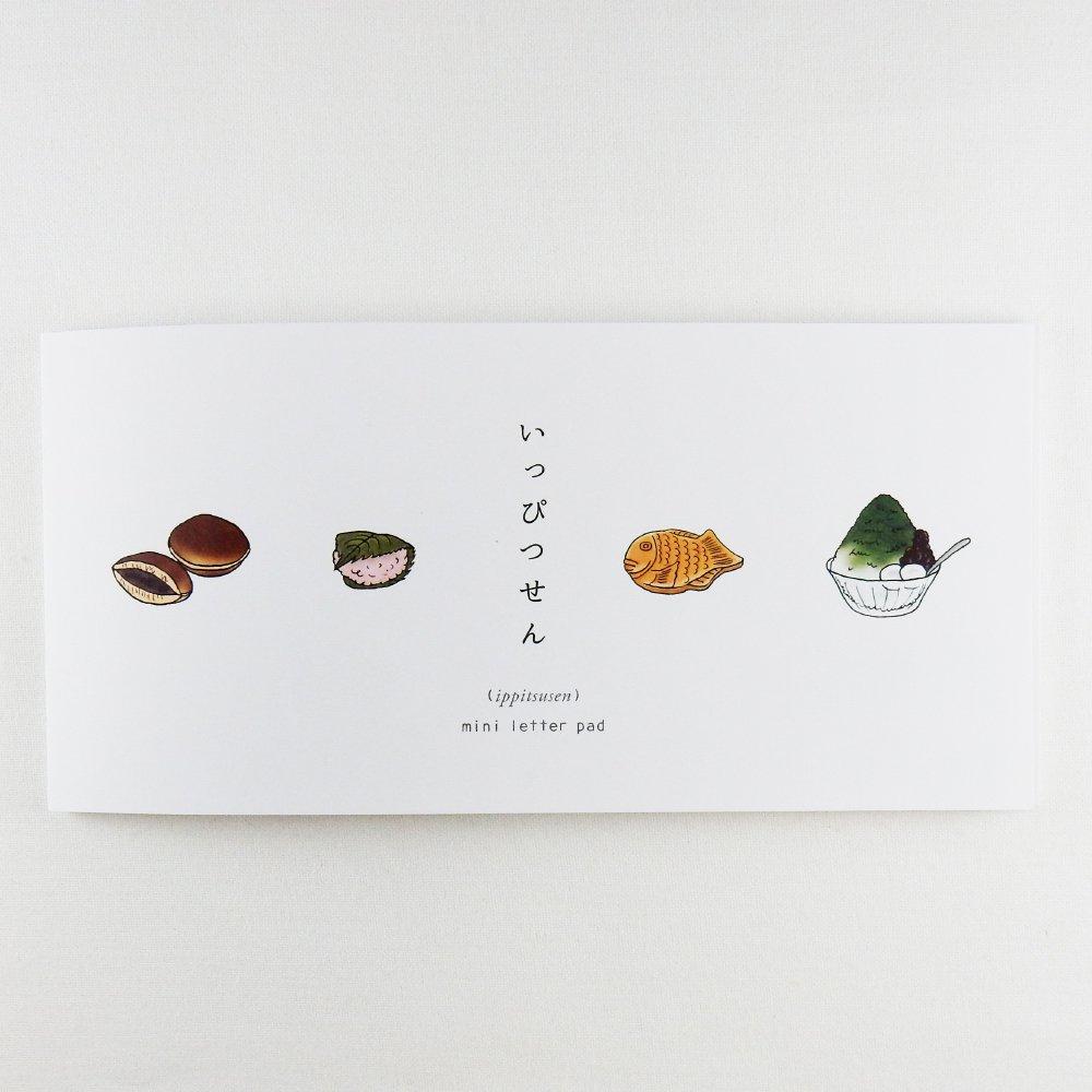 Nihongo Flashcards- 一筆箋 和菓子-wagashi-