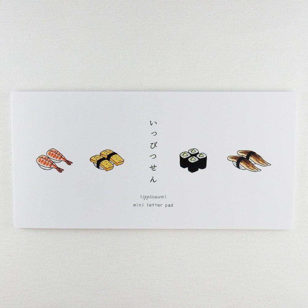 Nihongo Flashcards- 一筆箋 寿司-sushi-