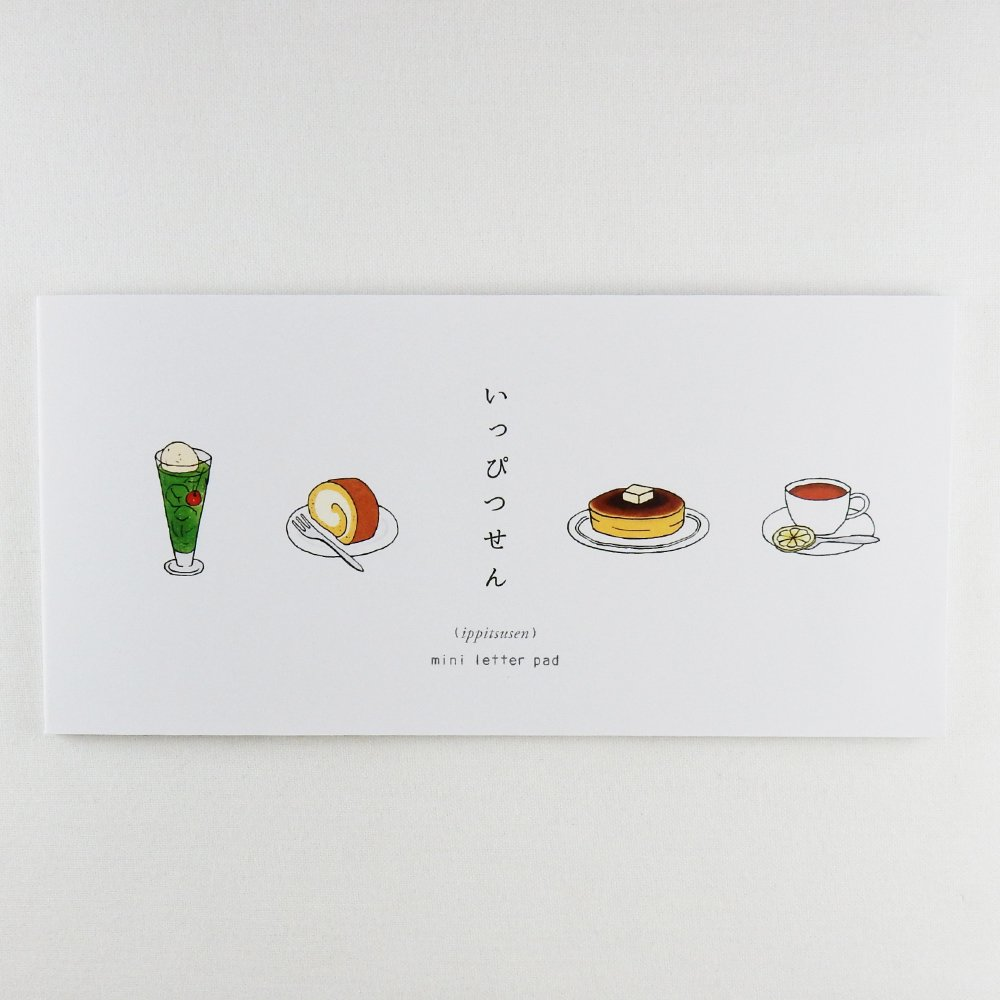 Nihongo Flashcards- 一筆箋 喫茶-kissa-
