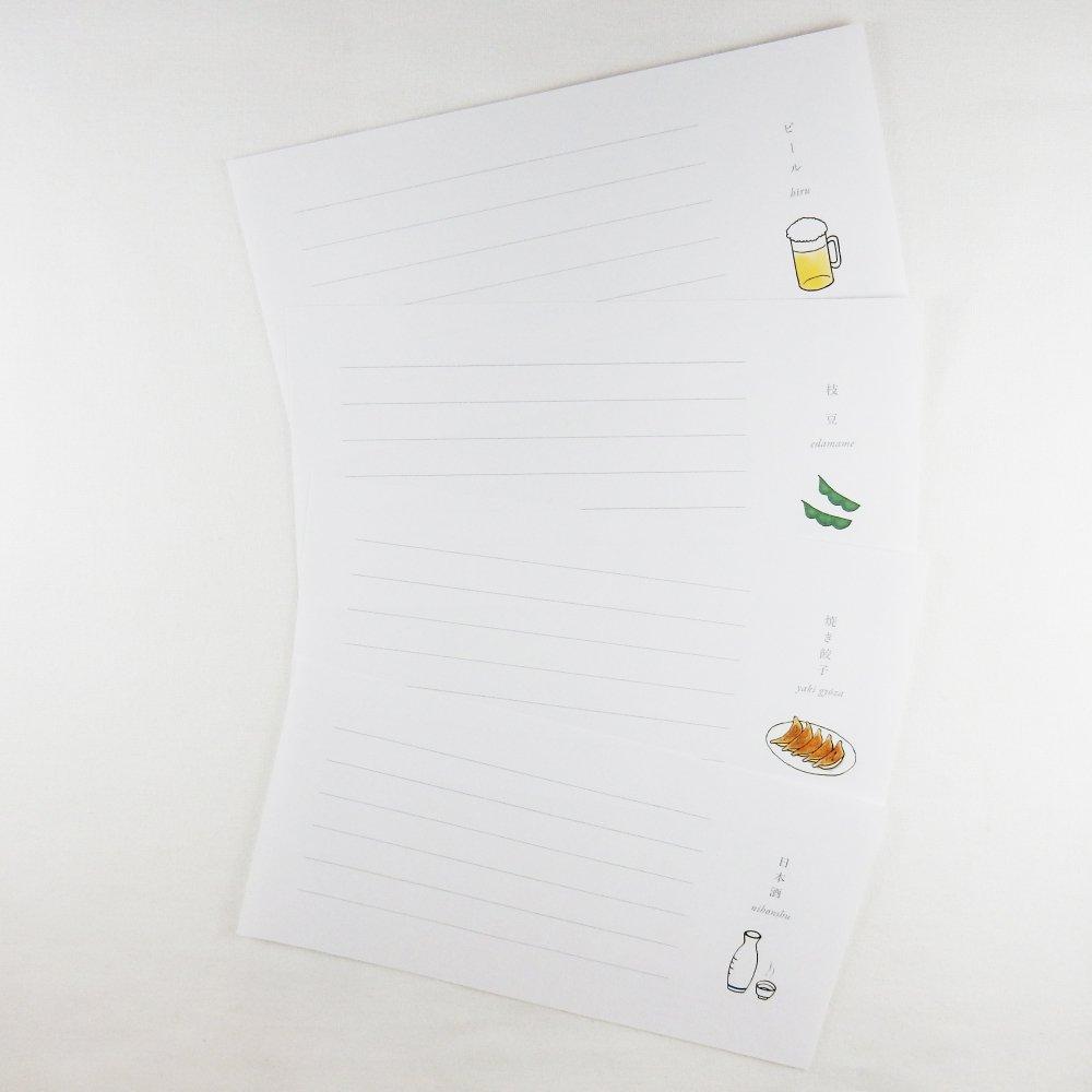 Nihongo Flashcards- 一筆箋 居酒屋-izakaya-