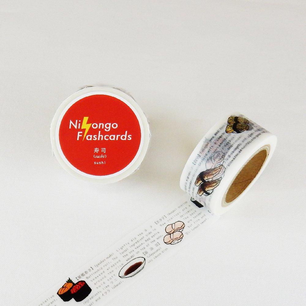 Nihongo Flashcards- マスキングテープ 寿司-sushi-