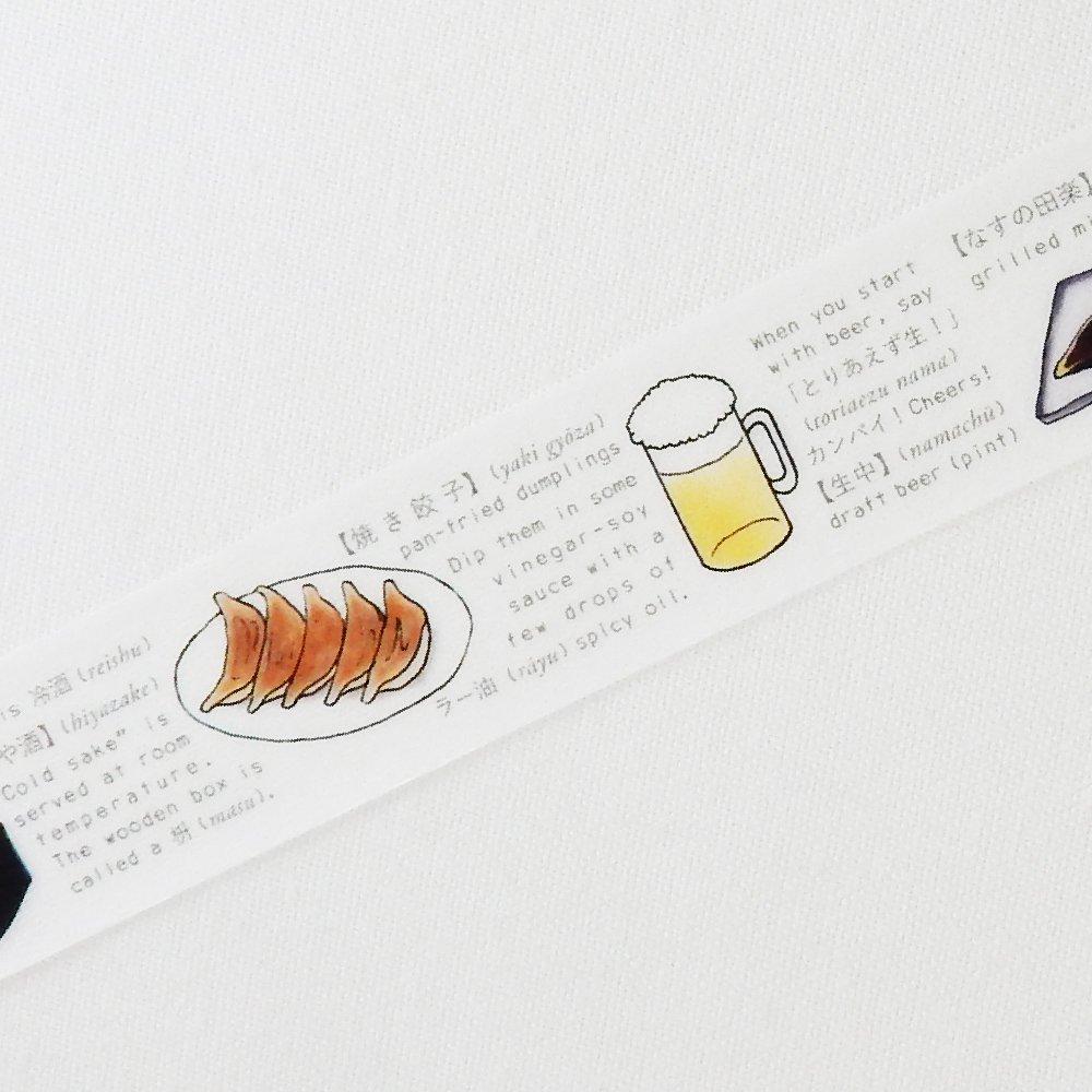 Nihongo Flashcards- マスキングテープ 居酒屋-izakaya-