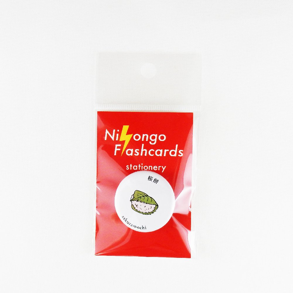 Nihongo Flashcards- 缶バッジ  桜餅-sakuramochi-