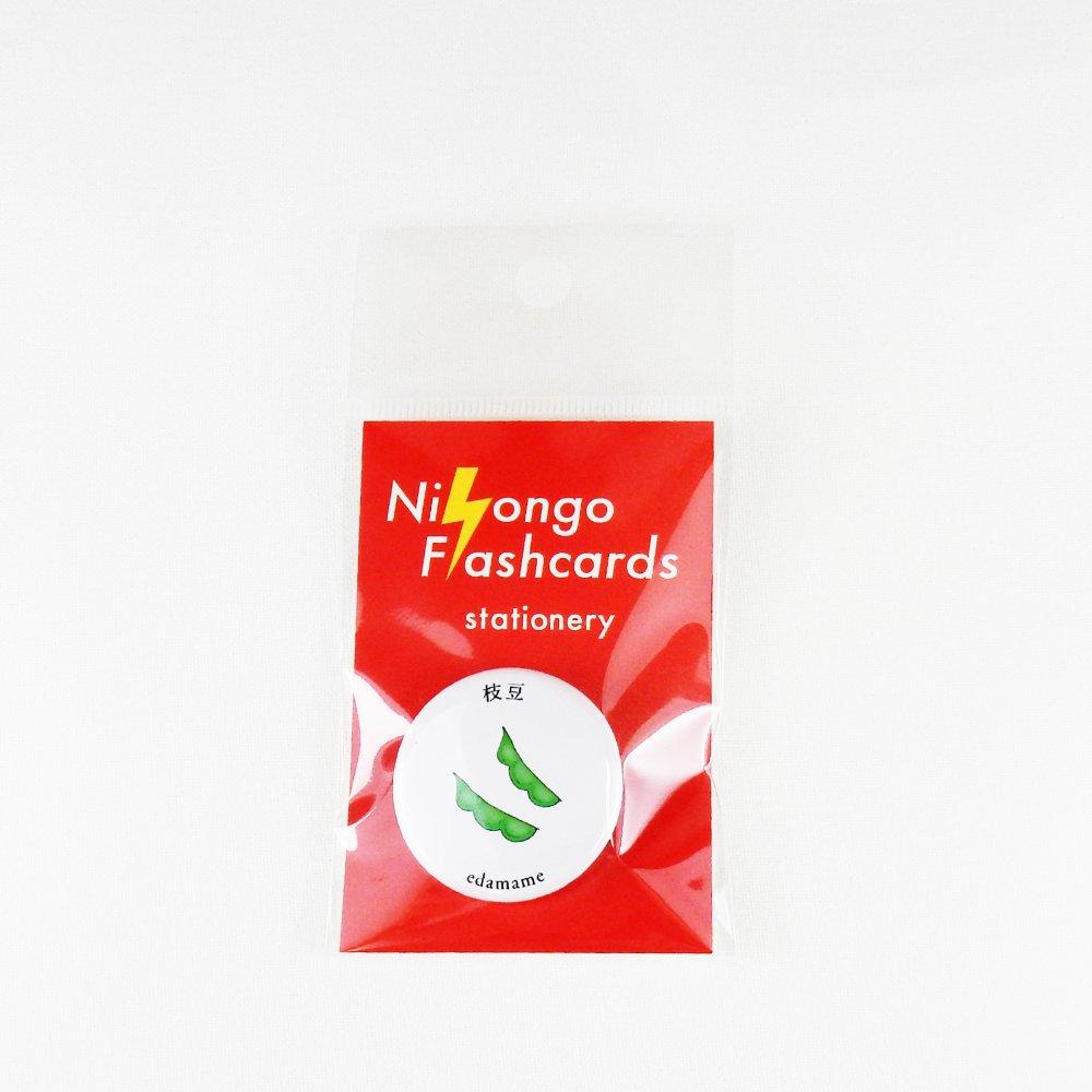 Nihongo Flashcards- 缶バッジ  枝豆-edamame-
