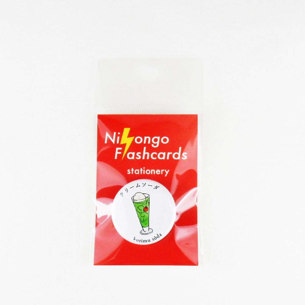Nihongo Flashcards- 缶バッジ  クリームソーダ-kurimu soda-