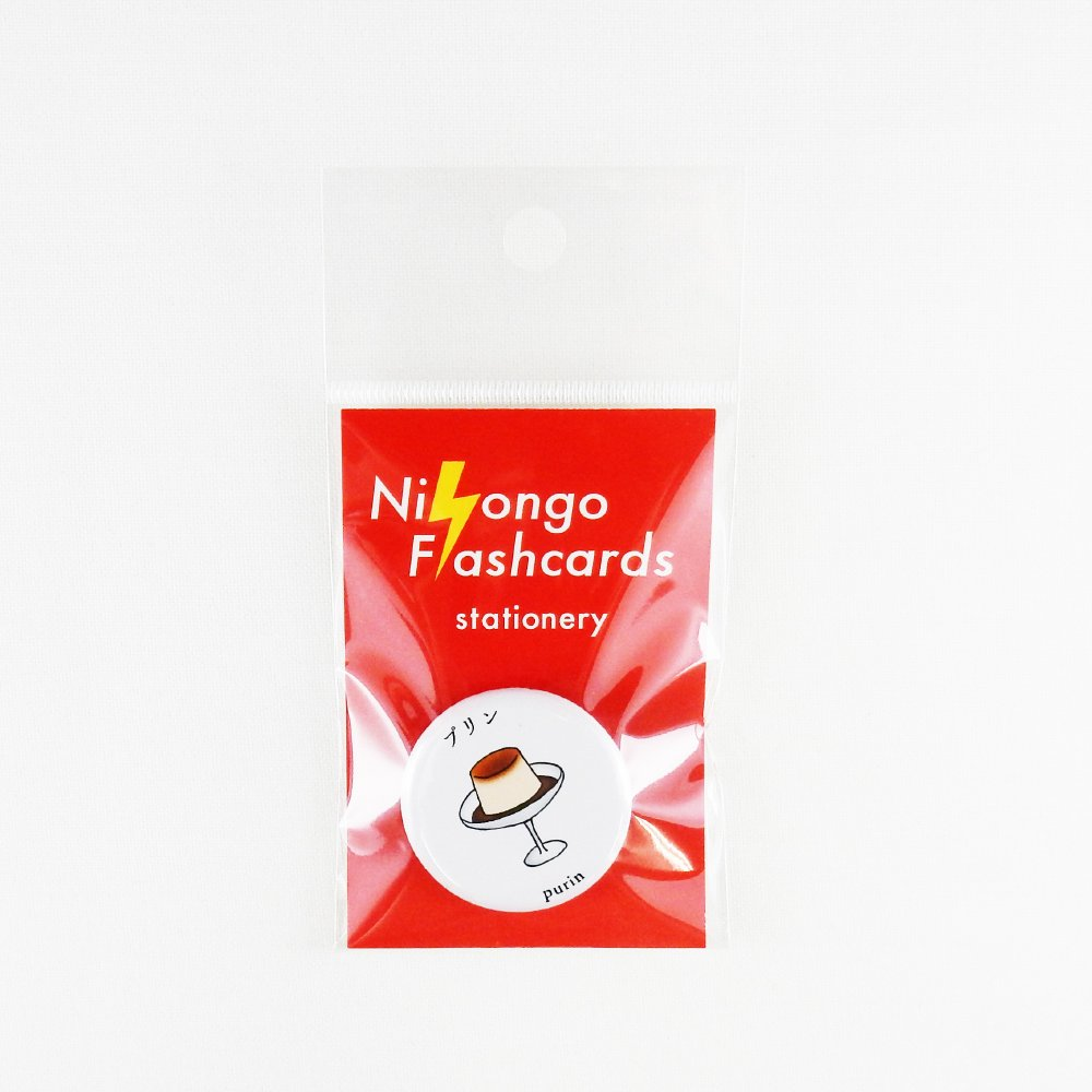 Nihongo Flashcards- 缶バッジ プリン-purin-