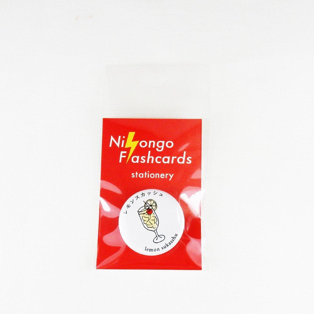 Nihongo Flashcards- 缶バッジ  レモンスカッシュ-lemon sukasshu-