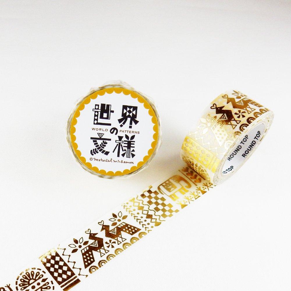 MaterialMichemon - マスキングテープ / インド(金箔)