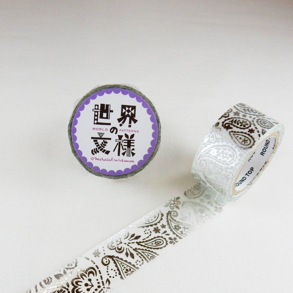 MaterialMichemon - マスキングテープ / ペイズリー(銀箔)