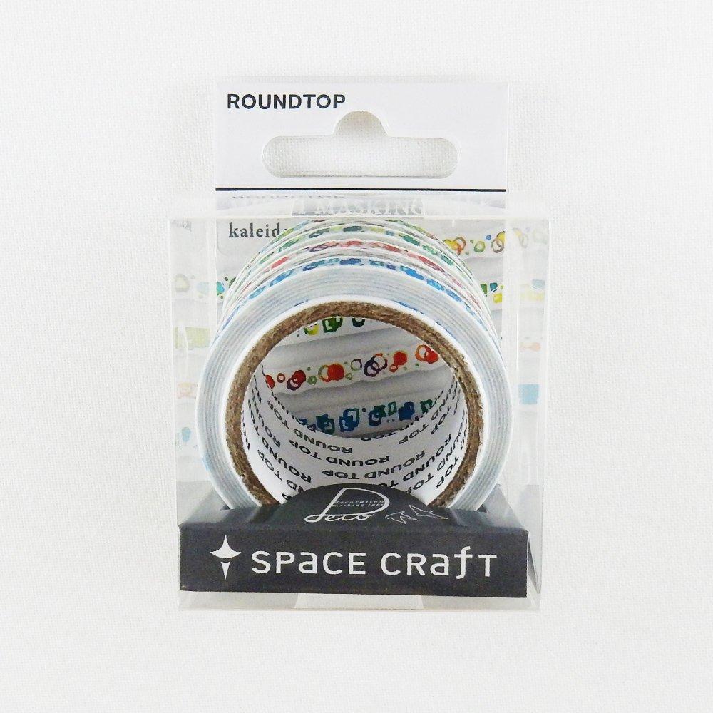 space craft - マスキングテープ /kaleidoscope4
