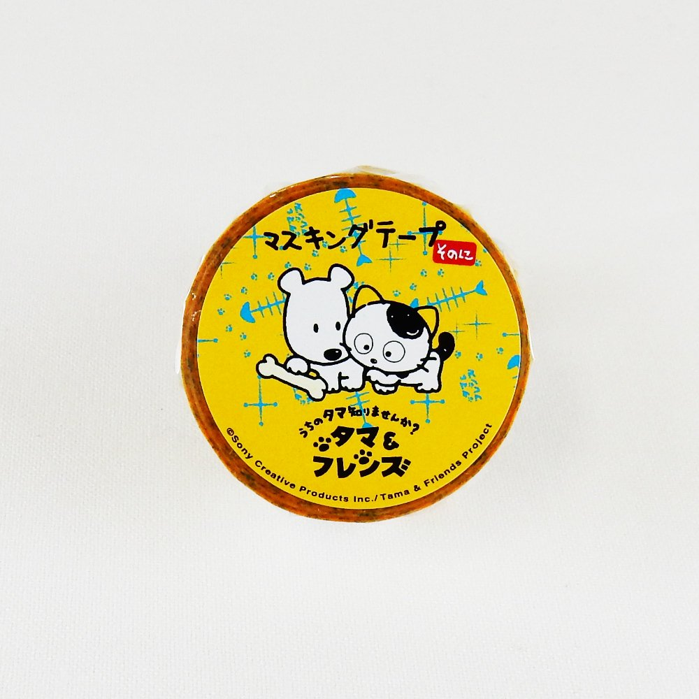 Sony Creative Products タマ&フレンズ - マスキングテープ / 親友