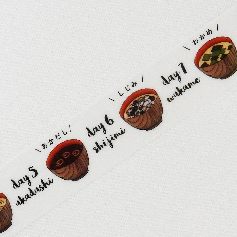 Nihongo Flashcards- マスキングテープ 毎日みそ汁-miso soup everyday-