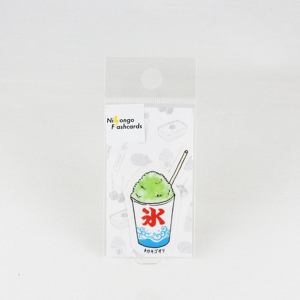 FREE STYLE - NihongoFlashcards / S013