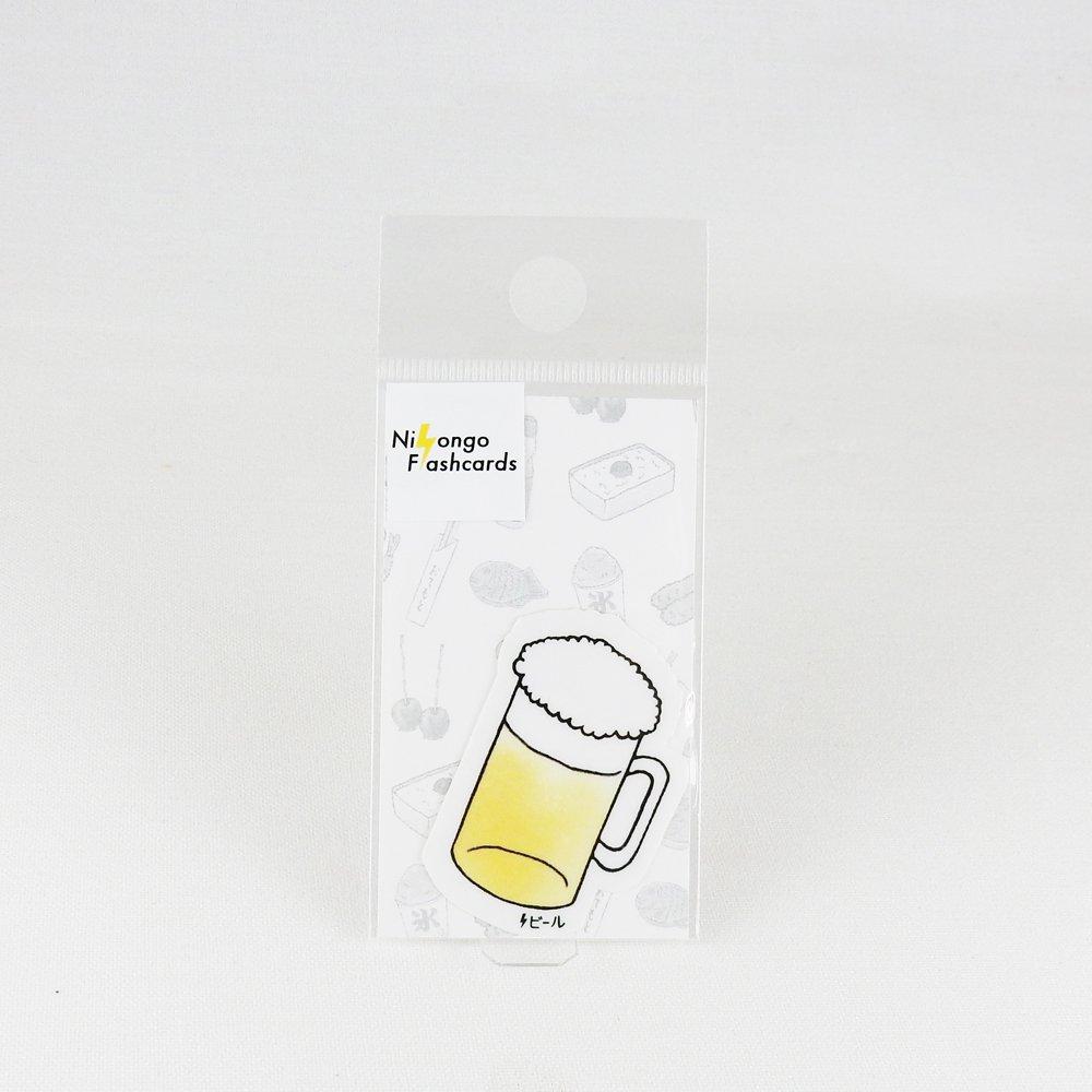 FREE STYLE - NihongoFlashcards / S020