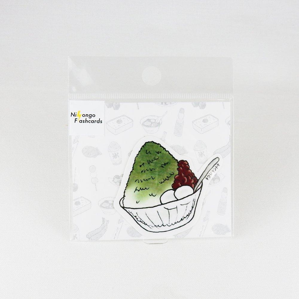 FREE STYLE - NihongoFlashcards / M023