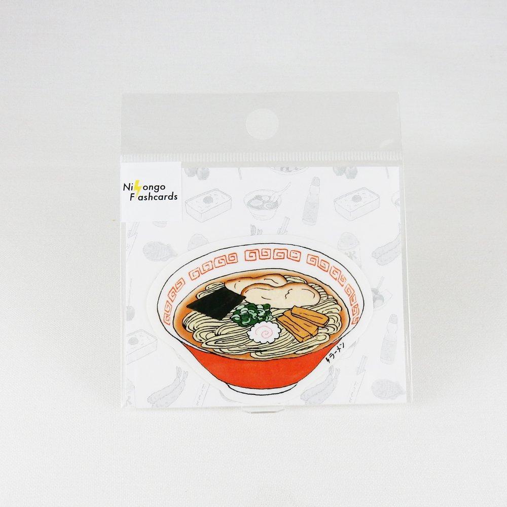 FREE STYLE - NihongoFlashcards / M028