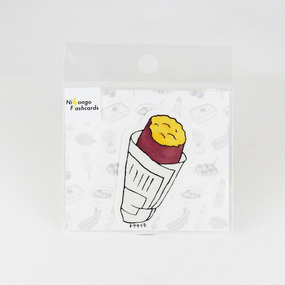 FREE STYLE - NihongoFlashcards / M035