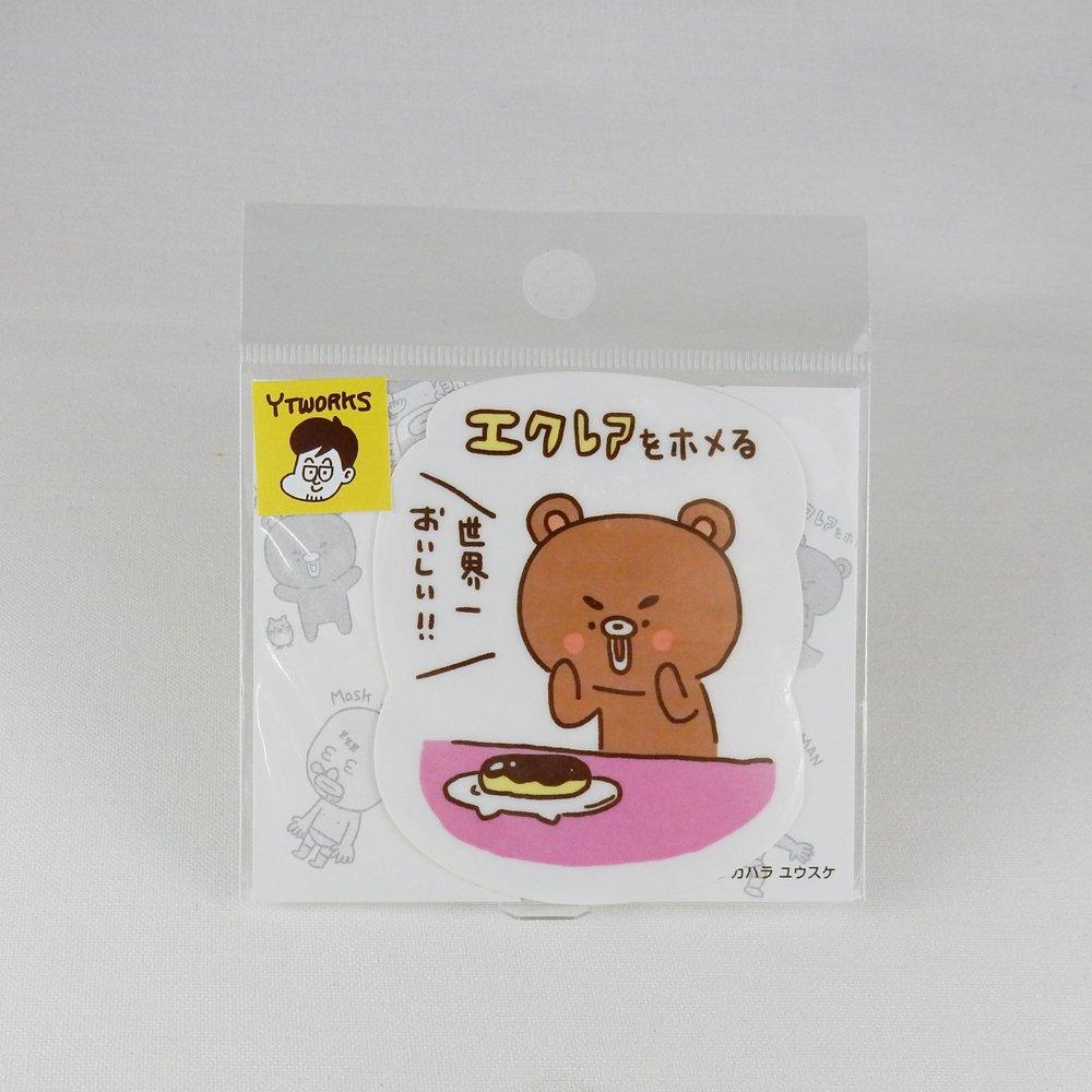 FREE STYLE - タカハラユウスケ / M002