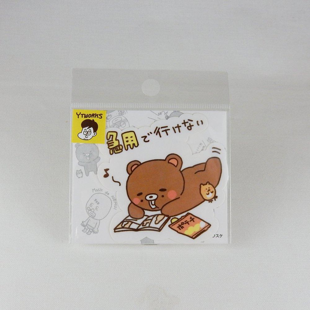 FREE STYLE - タカハラユウスケ / M010