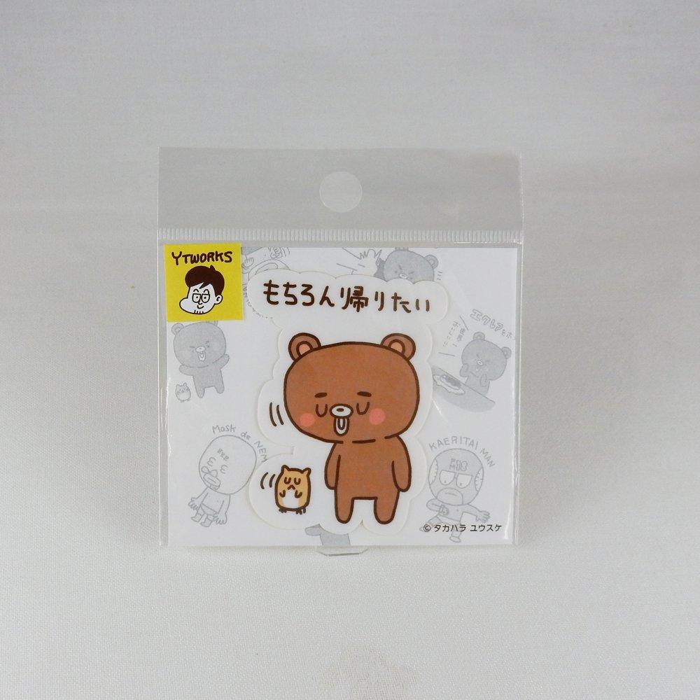 FREE STYLE - タカハラユウスケ / M011