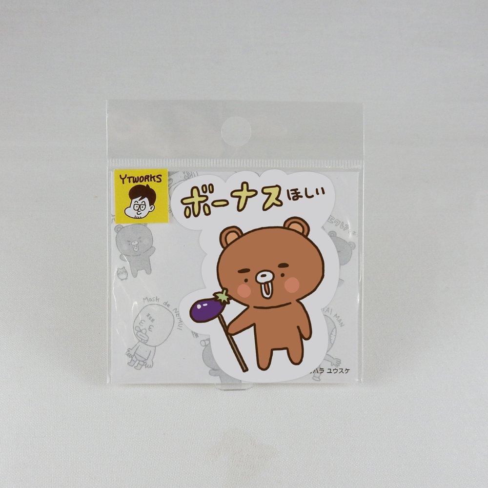 FREE STYLE - タカハラユウスケ / M014