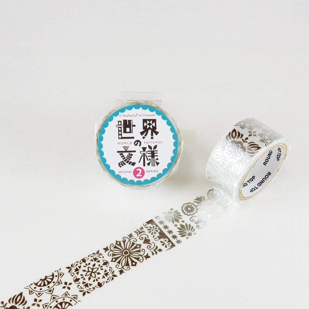 MaterialMichemon - マスキングテープ / ポルトガル(銀箔)