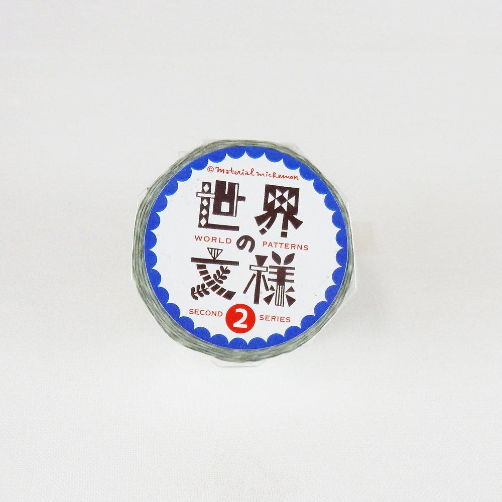 MaterialMichemon - マスキングテープ / イギリス(銀箔)