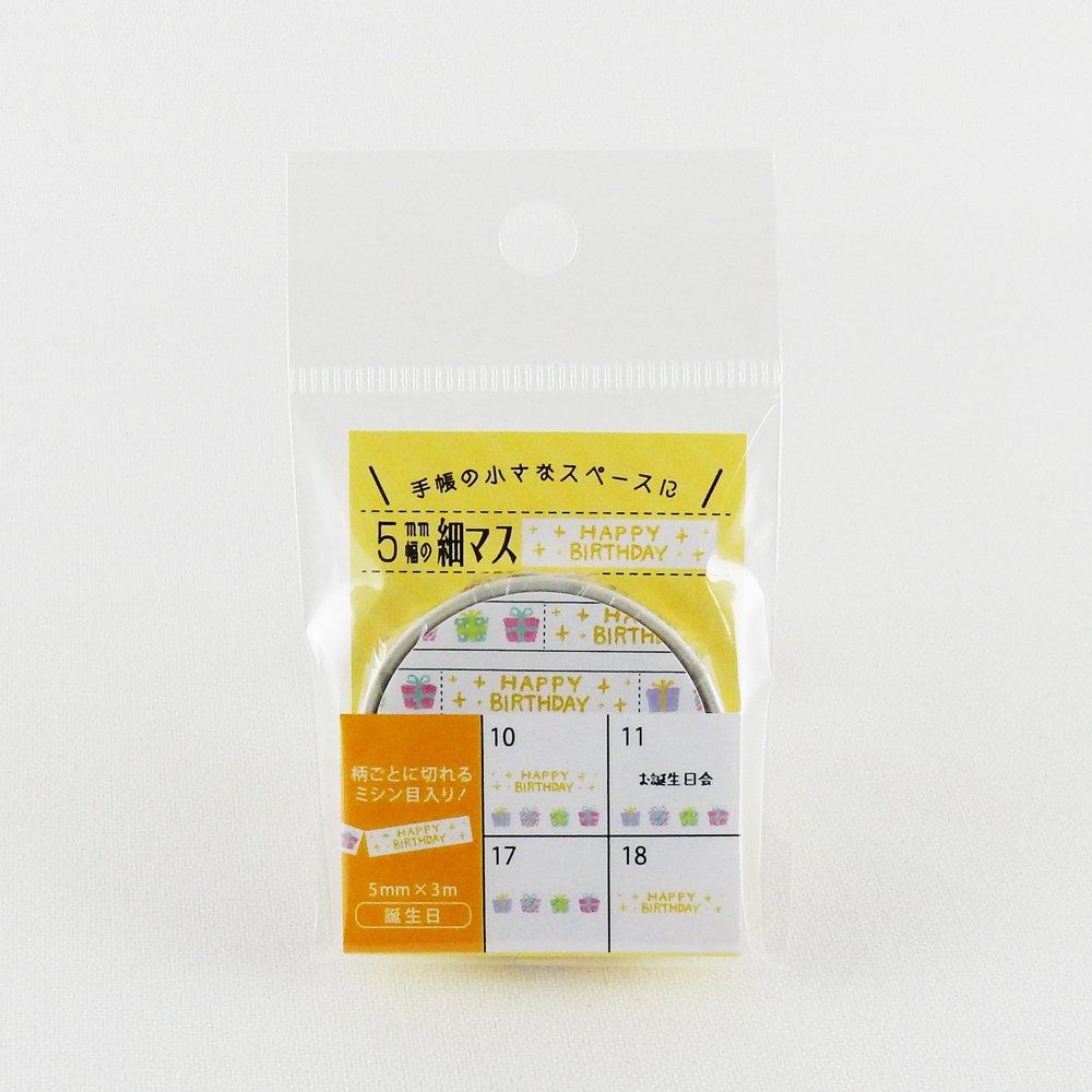 矢田ミカ-5mm幅の細マス / 誕生日
