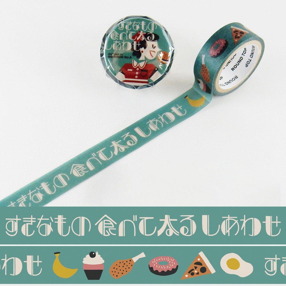 QUESTION NO.6 /女子の言い訳 缶バッチマスキングテープ 1