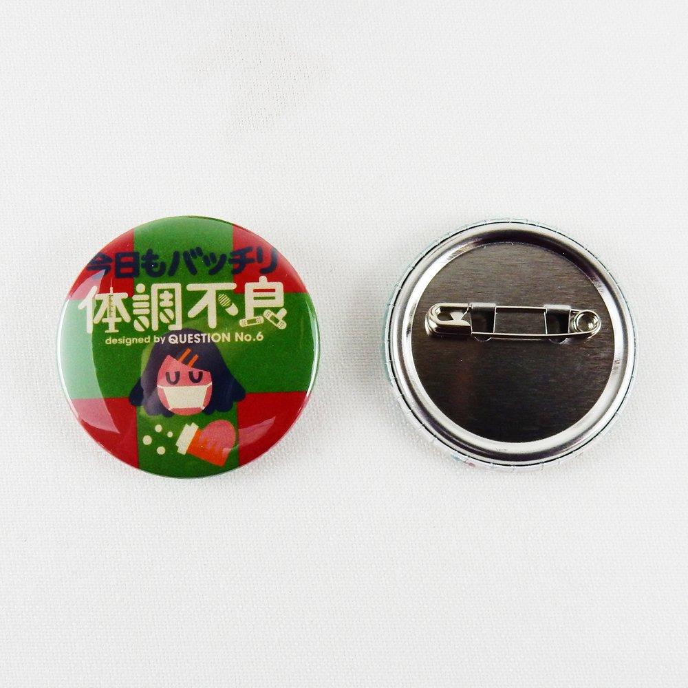 QUESTION NO.6 /女子の言い訳 缶バッチマスキングテープ 5