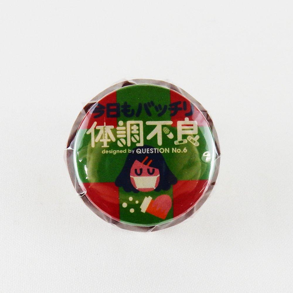 QUESTION NO.6 /女子の言いワケ展 缶バッチマスキングテープ 5