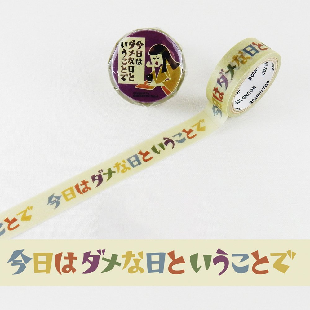 QUESTION NO.6 /女子の言いワケ展 缶バッチマスキングテープ 6