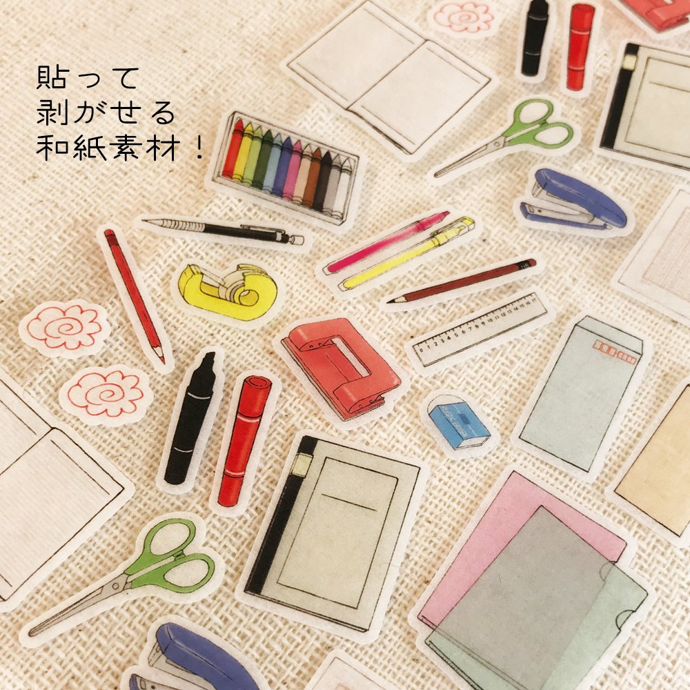 Nihongo Flashcards- シール 文具