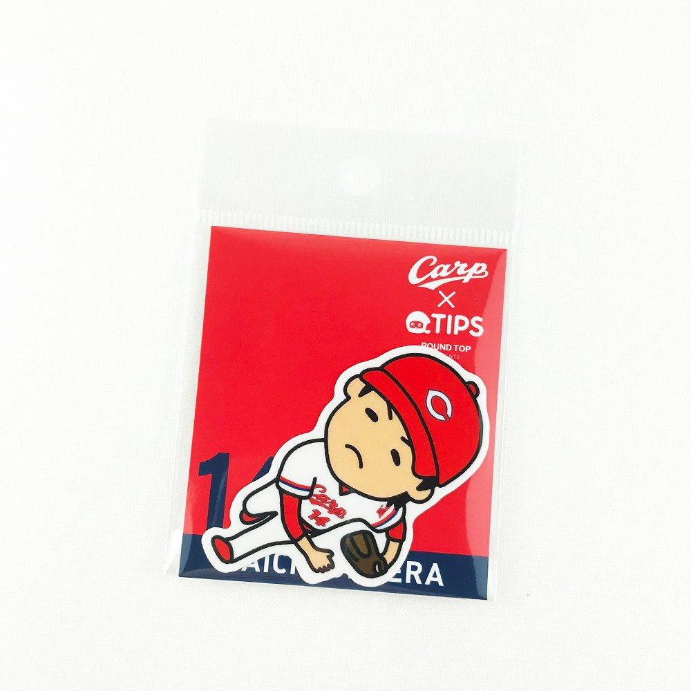 CARP×TIPS - ステッカー / 大瀬良大地