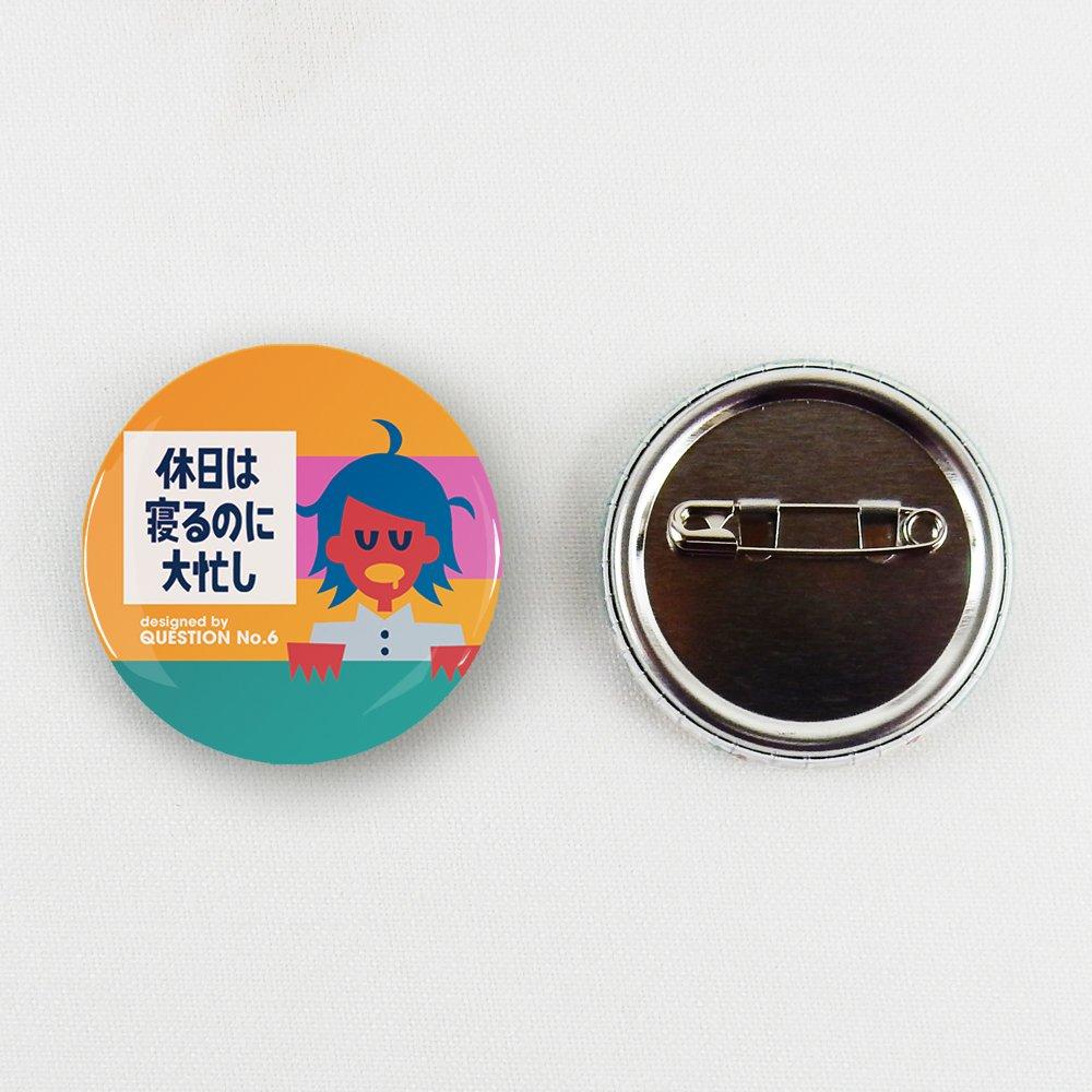 QUESTION NO.6 /女子の言いワケ展 缶バッチマスキングテープ 19