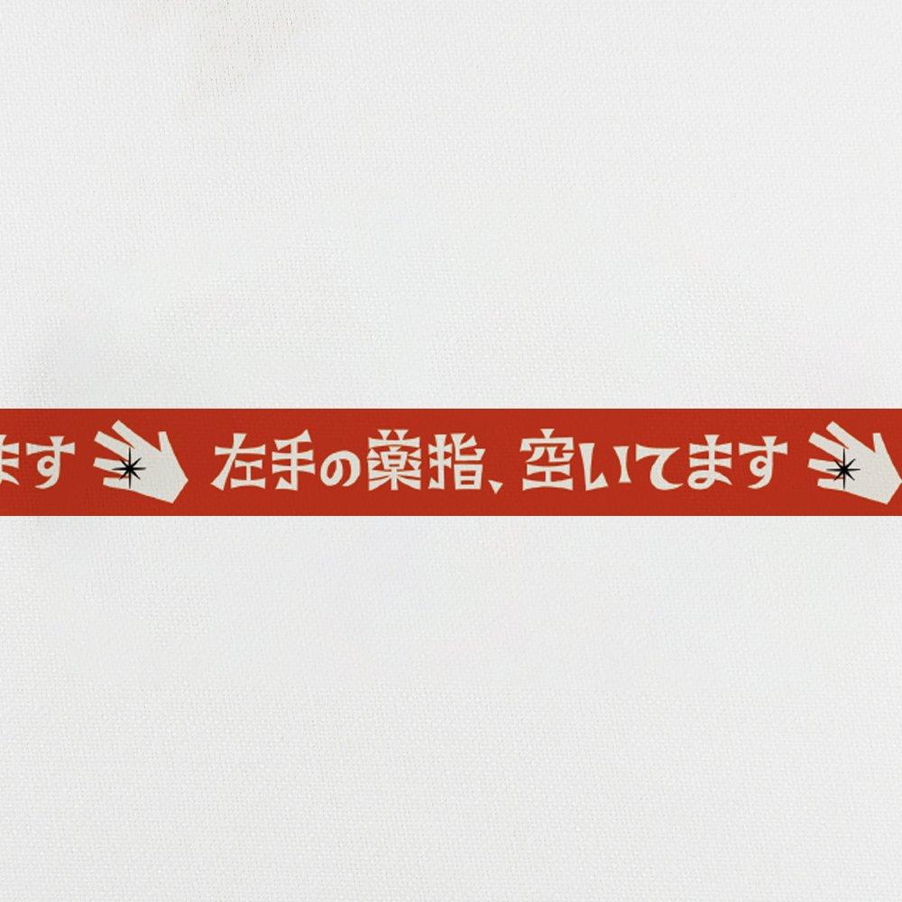 QUESTION NO.6 /女子の言いワケ展 缶バッチマスキングテープ 23