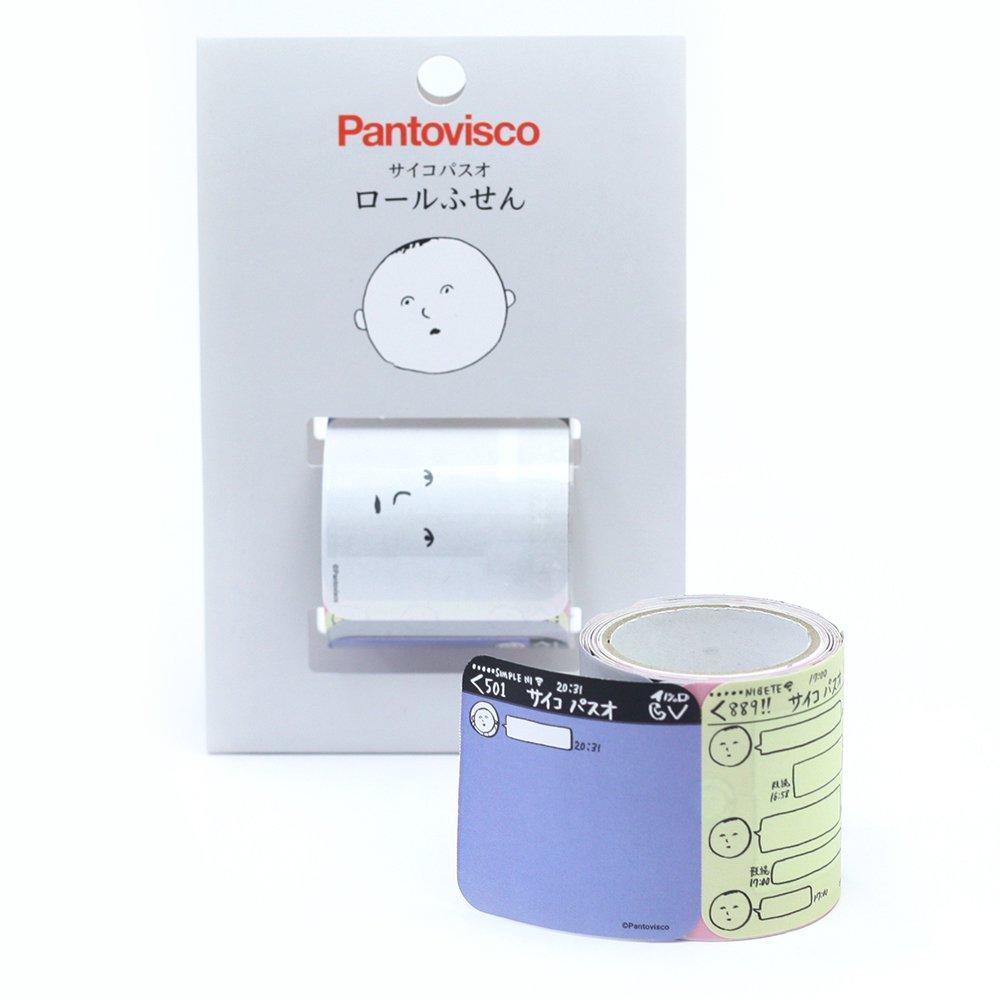 Pantovisco - ロールふせん / 003