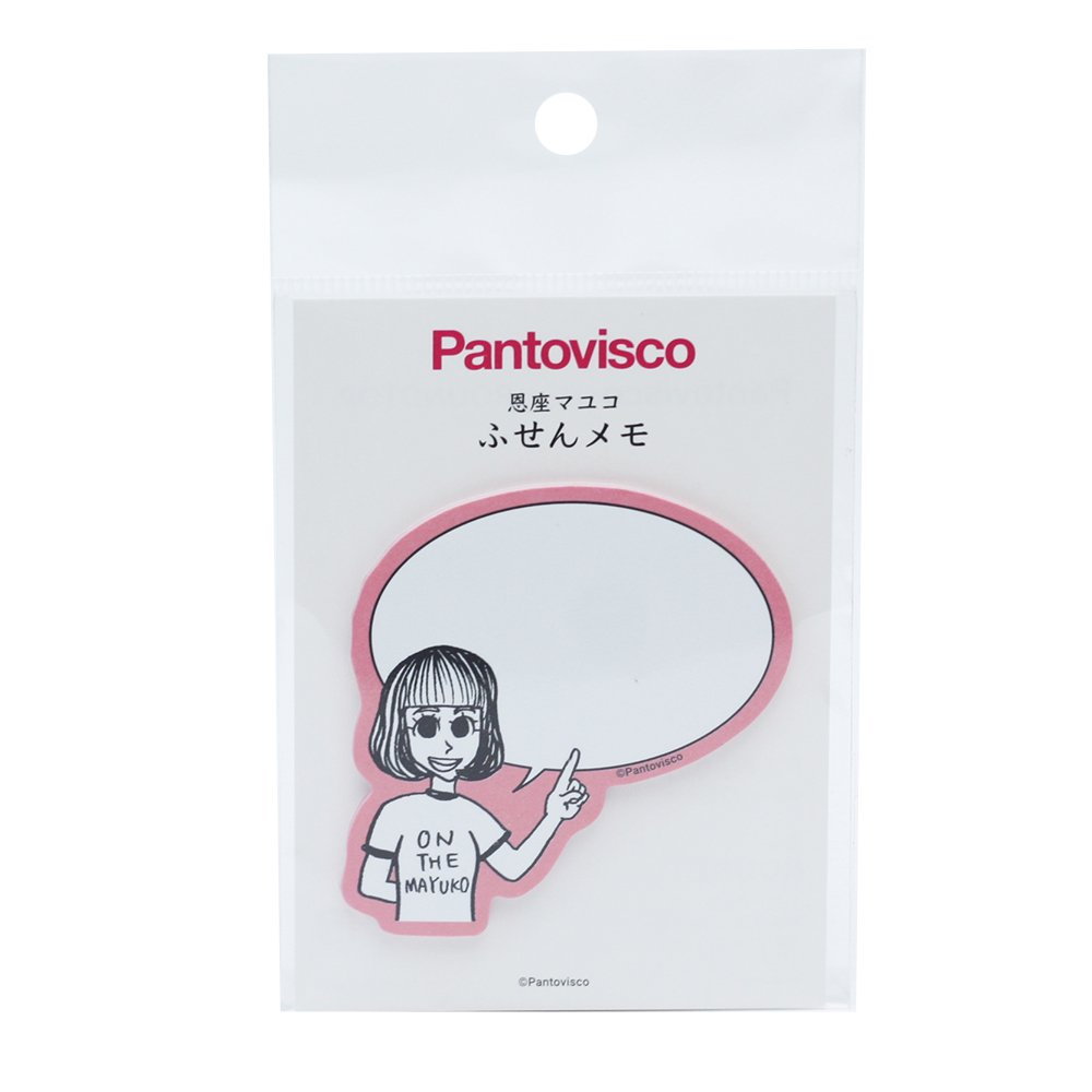 Pantovisco - ふせんメモ / 002