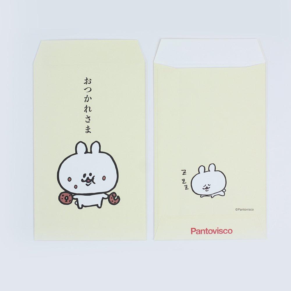 Pantovisco - ポチ袋 / 003