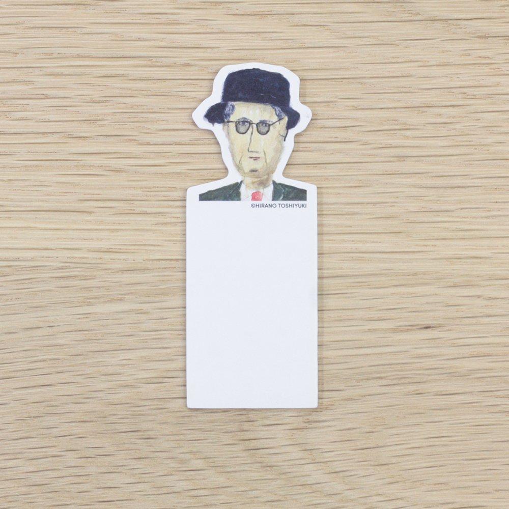 HIRANO TOSHIYUKI - 限定付箋 / 004