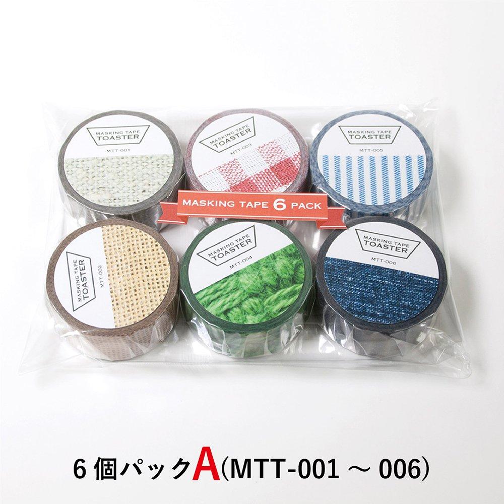 【アソートパック】ファブリックシリーズ/マスキングテープ