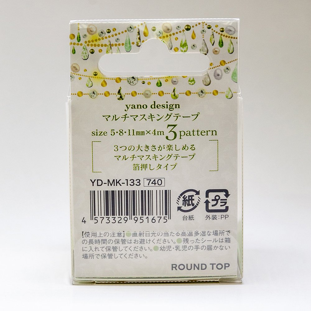 yano design - 箔押しマスキングテープ feminine Multi Masking Tape /Drop:3 Citrus