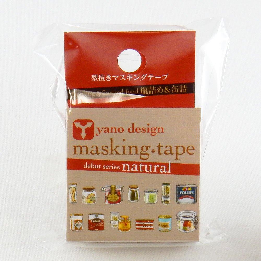 yano design - 型抜きマスキングテープ debut series natural / 瓶詰め&缶詰
