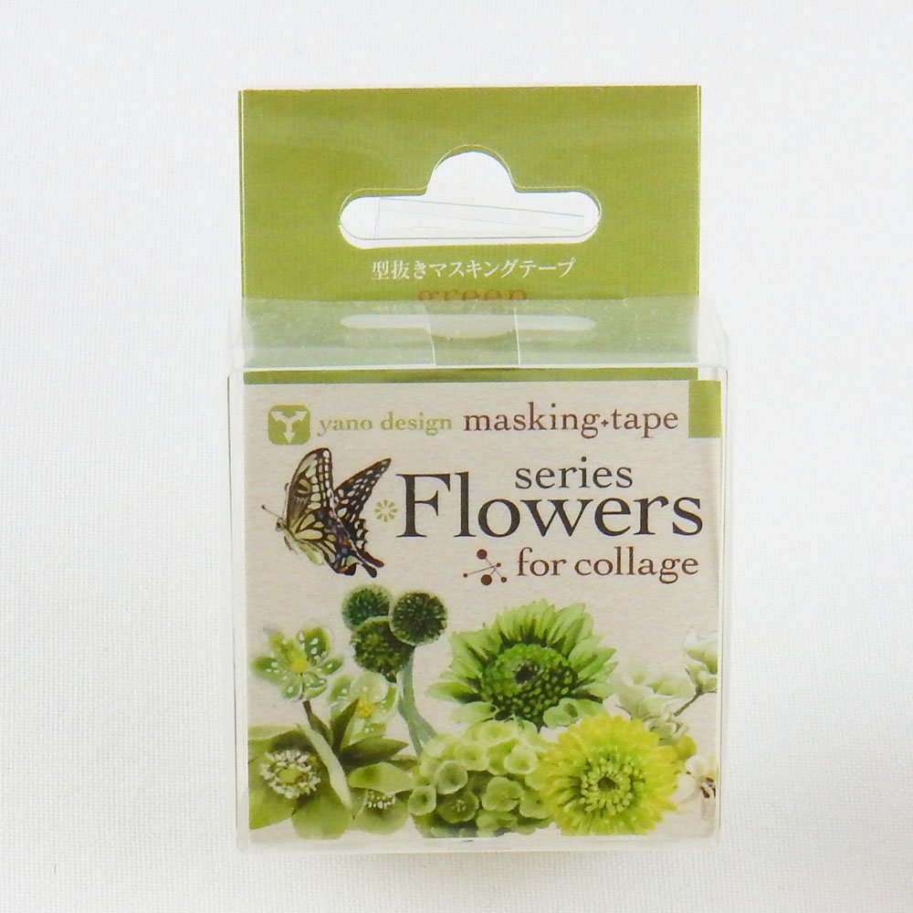 yano design - 型抜きマスキングテープ series Flowers for collage / green